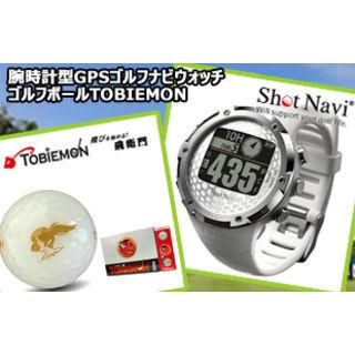 TECHTUIT + TOBIEMON W1-FW ShotNavi 腕時計型 (ホワイト) + FGDRWWD-WH 飛衛門ゴルフボール 12球入 (ホワイト) 【お買い得商品!】ショットナビ 腕時計型タイプ+ 2ピースゴルフボール (12個入)【うれしい】