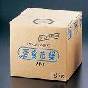 美峰酒類 アルコール製剤 活食市場 M−1/18
