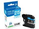 JIT/ジット ブラザー brother LC215C シアン対応 大容量タイプ ジット リサイクルインク カートリッジ JIT-B215C