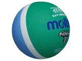 日本ドッジボール協会推薦球molten/モルテン SLD2MSK ライトドッジ(グリーン×サックス) 【軽量2号球】