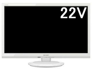 SHARP/シャープ 2T-C22AD-W(ホワイト) 22V型液晶テレビ