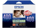 EPSON/エプソン カラリオプリンター用 写真用紙ライト(薄手光沢)/L版/400枚入り KL400SLU