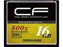 GREEN HOUSE/グリーンハウス 4K対応 コンパクトフラッシュ 16GB 800倍速 UDMA7対応 GH-CF16GZ