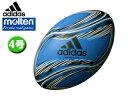adidas/アディダス(by molten) AR425B トルペド エグゼビジョン ラグビーボール 【4号球】 <ジュニア用>