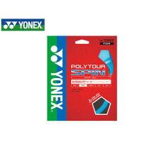 YONEX/ヨネックス PTGSPN-60 硬式テニスストリング POLYTOUR SPIN/ポリツアースピン (コバルトブルー)の画像
