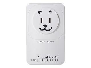 PLANEX/プラネックスコミュニケーションズ 11n/g/b対応 300Mbps コンセント直挿型無線LAN中継機 忠継大王 MZK-EX300NP