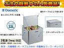Dometic/ドメティック RC1602EGC Mobil Cool/モービルクール ポータブル3WAY(AC/DC/ガスカセット) ≪3電源対応(カセットガ...