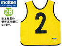 molten/モルテン GB0013-Y-28 ゲームベスト (黄) 【28番】