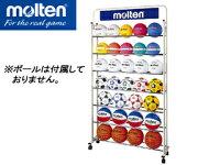 molten/モルテン DS110 ボールスタンドの画像