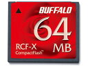 バッファロー RCF-X64MY コンパクトフラッシュ 64MB