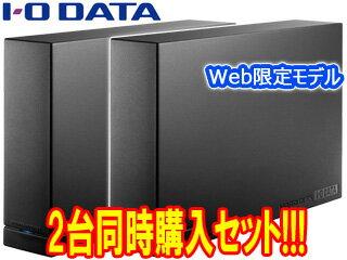I・O DATA/アイ・オー・データ USB3.0対応 縦置き・横置き両対応外付けハードディスク 3TB HDC-LA3.0 お買い得2台セット 【Web限定モデルは茶箱仕様のエコパッケージモデルです】
