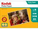 Kodak/コダック KPE-300L Kodak フォトペーパー 180g L判 300枚