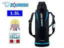 ZOJIRUSHI/象印 【保冷専用】SD-FA15-BB ステンレスクールボトル TUFF 【1.5L】(ブルーブラック)