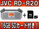 【nightsale】 【期間&台数限定!16GB SDカード付き!】 JVC 【16GB SDカード付き!】RD-R20-S ポータブルデジタルレコーダー 音楽用レッスンレコーダー(シルバー)【RDR20】 【レコーダー+クロマチックチューナー+メトロノーム1台3役】