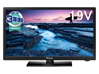 Hisense/ハイセンス 19A50 19V型ハイビジョンLED液晶テレビ 【hisensetv】 【安心のメーカー3年保証付!】