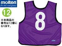 molten/モルテン GB0013-KP-12 ゲームベスト (蛍光紫) 【12番】の画像