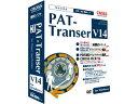 クロスランゲージ PAT-Transer V14