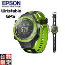 EPSON/エプソン 【特価品】SF-720G Wristable ランニングギア (グリーン) 【GPS・活動量計機能搭載】