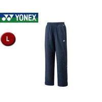 YONEX/ヨネックス 80031-19 UNI 裏地付ウインドウォーマーパンツ 【L】 (ネイビーブルー)の画像