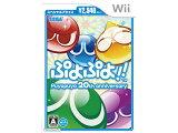 名作がお求めやすい価格となって再登場!スペシャルプライス版!セガ ぷよぷよ!!スペシャルプライス【Wii】