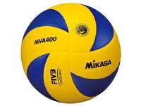 MIKASA/ミカサ バレーボール 中学生・家庭婦人バレーボール4号検定球 MVA400の画像