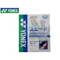 YONEX/ヨネックス CSG550SP-26 ソフトテニスストリング CYBER NATURAL SHARP/サイバーナチュラルシャープ (ピンク)の画像