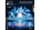 DONIC/ドニック AL084-AA DONIC 裏ソフトラバー Blue Fire Bigslam(ブルーファイア ビッグスラム) 【MAX】[レッド]