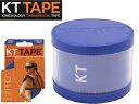 KT-TAPE/KTテープ KTR1995 PRO ロールタイプ 15枚入り (ソニル ブルー)