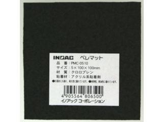 INOAC/イノアックリビング ペレマット 黒 PMC-0510 5×100×100