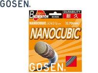 GOSEN/ゴーセン TS900NN ナノキュービック ナノキュービック16の画像
