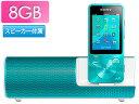 SONY/ソニー NW-S14K-L(ブルー) スピーカー付 8GB ウォークマン S10シリーズ WALKMAN