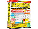 IRT/アイアールティ 販売促進印刷 IRTB0452 【Windows10対応】