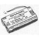 SHARP/シャープ 電話機・ファクシミリ用 バッテリー (N-113) [1429320029]