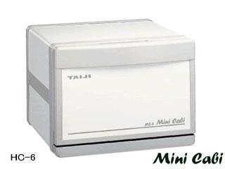 TAIJI/タイジ 【Mini Cabi/ミニキャビ】HC-6 ホワイト『スタンダードタイプ』