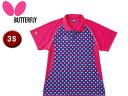 Butterfly/バタフライ 45000-8 卓球ユニフォーム ジェムステーン・シャツ 【3S】 (ピンク)