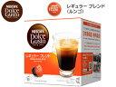 【nightsale】 Nestle/ネスレ LNG16001 ドルチェグスト用カプセル レギュラーブレンド カフェルンゴ(カプセル16個入り・16杯分)