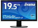 iiyama/飯山 19.5型ワイド液晶ディスプレイ ProLite E2083HSD-2 マーベルブラック E2083HSD-B2