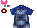 Butterfly/バタフライ 45000-177 卓球ユニフォーム ジェムステーン・シャツ 【M】 (ブルー)