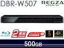 TOSHIBA/東芝 DBR-W507 REGZA/レグザブルーレイ 500GB