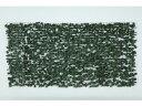 【大型商品の為配送時間指定不可】 FBC/不二貿易 グリーンフェンス ディープグリーン 1.5m×3m 96262