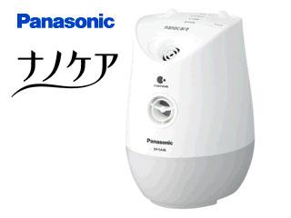 【nightsale】 Panasonic/パナソニック EH-SA46-W ナイトスチーマー ナノケア(白)