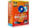 テクノポリス ディスク クローン 7 BD&DVD GS-0006