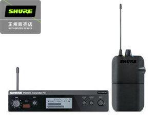 【nightsale】 SHURE/シュアー PSM300 ワイヤレスシス