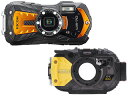 RICOH リコー RICOH WG-70(オレンジ)+DX-6G ハウジングセット  DX-6Gはマクロリングディフューザー標準装備!
