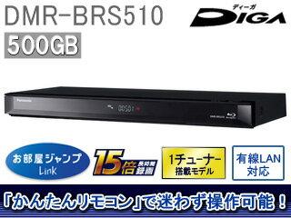 DMR-BRS510500GBDIGA/�ǥ�����
