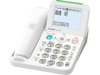 SHARP/シャープ JD-AT85C デジタルコードレス電話機 (受話子機のみ、ホワイト系)