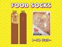 SUKENO/助野 34J18052D トースト ジェリー ソックス (ブラウン) 靴下 ソックス ギフト プレゼント ワーナーブラザーズ