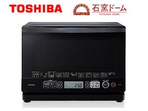 【nightsale】 TOSHIBA/東芝 ER-PD7(K) スチームオーブンレンジ 石窯ドーム (ブラック)