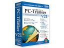 クロスランゲージ PC-Transer翻訳スタジオ V21 プロフェッショナル