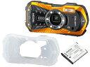 RICOH/リコー RICOH WG-50(オレンジ)+D-LI92バッテリー+プロテクタージャケットセット【wg50set】